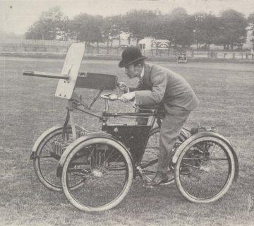 Motor Scout - квадрициклет