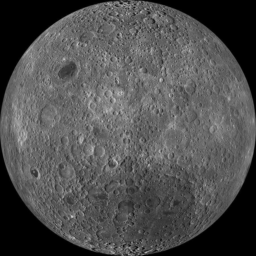 Тъмната страна на луната