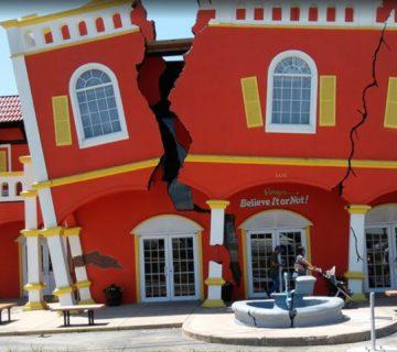 сградата на музея рипли