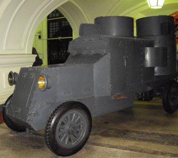 Бронираната машина Остин-Путиловец