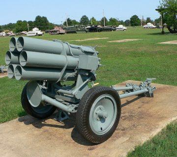 Многоцевната ракетна установка Nebelwerfer