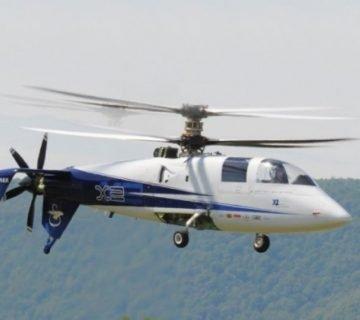 най-бързият хеликоптер в света