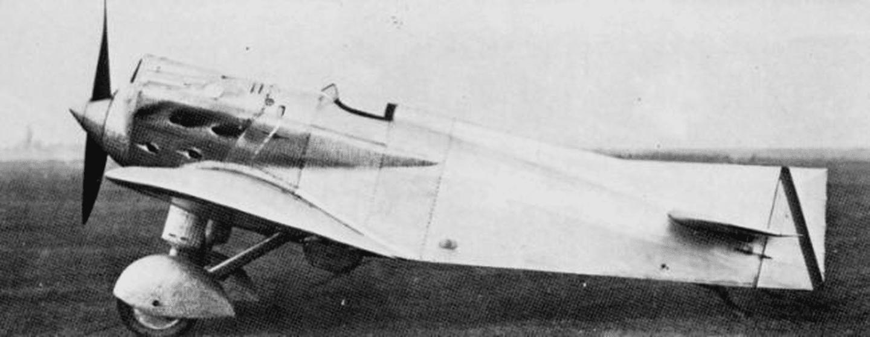 Самолетът IAR CV 11