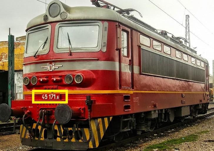 Типови и серийни обозначения на локомотивите